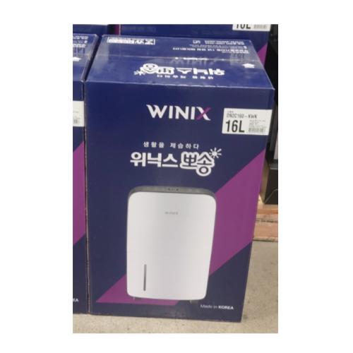 위닉스 뽀송 제습기 16리터 DN2C160-KWK (POP 5569588659)