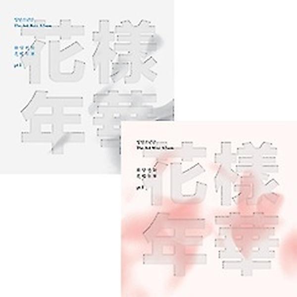 방탄소년단(BTS) - 화양연화 pt.1 [3rd Mini Album][White ver. or Pink ver. 랜덤 발송]