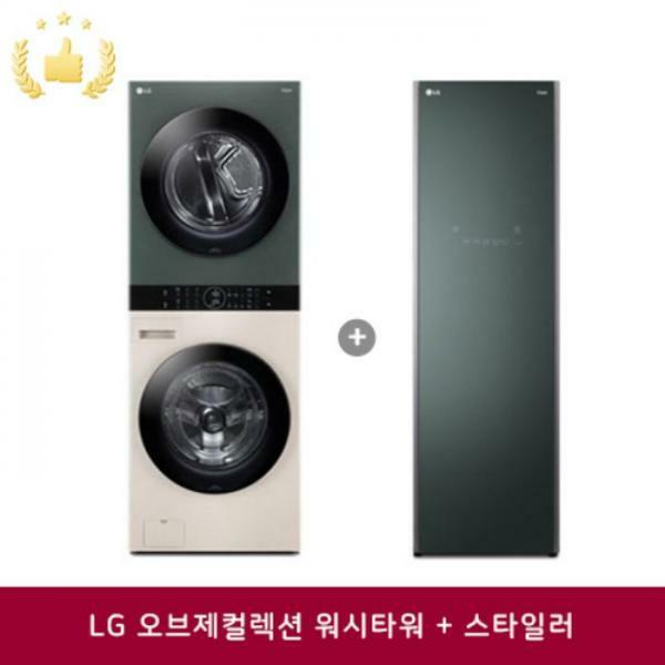 [하이마트] LG 오브제컬렉션 워시타워 W16EG[세탁기24KG/건조기16KG]+스타일러 S5GFO[5벌+바지1벌/미스트그린]