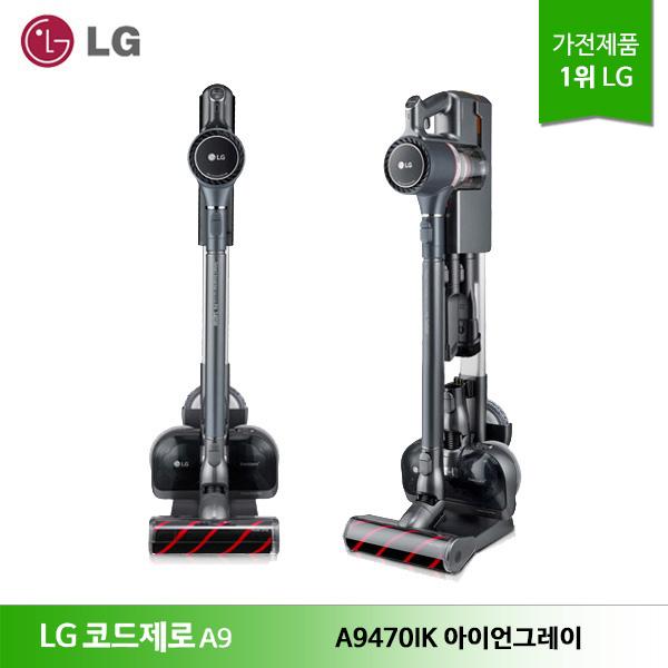 LG전자 코드제로 A9S 무선청소기 A9470IK 아이언그레이