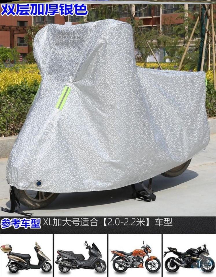 스쿠터커버 여름시즌 식탁보 빅사이즈 커버 통용 차양 차체 전동카 차량덮개 오토바이 자외선차단커버 세트방지, T15-업그레이드 두꺼운 은색 XL호-F30