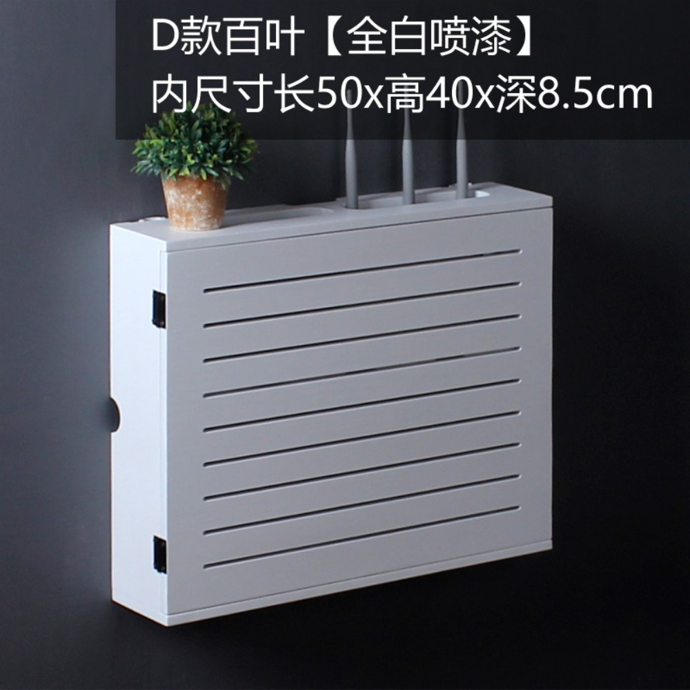 셋탑 박스 숨기기 거치대 벽걸이 티비선 정리 박스, P + 2 개의 층