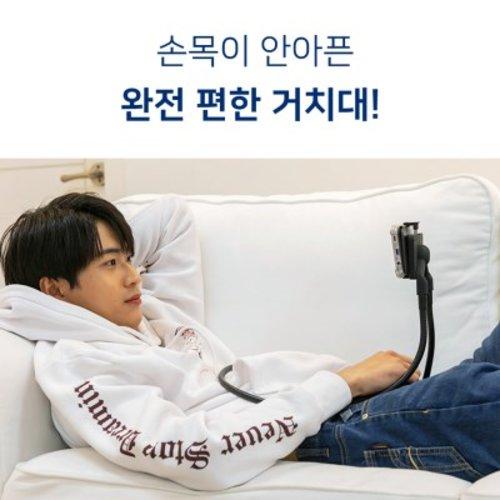 [텐바이텐] 노빅 침대 핸드폰 거치대, 옵션선택