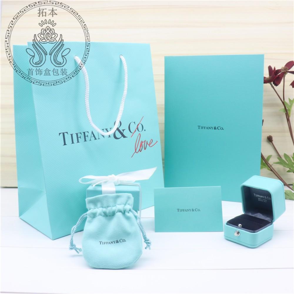 프로포즈 반지 케이스 액세서리 링 목걸이 귀걸이 티판 주얼리 보물 상자 보관함