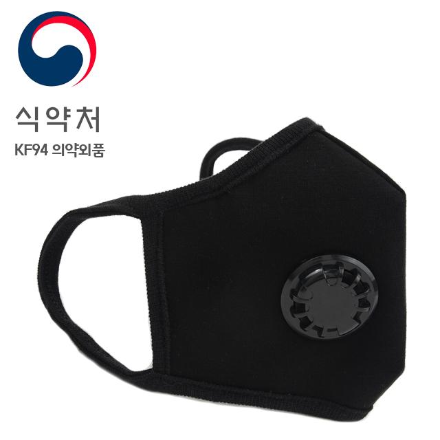 어니스트 KF94 초미세먼지 황사 마스크 중형, 1세트, 1개