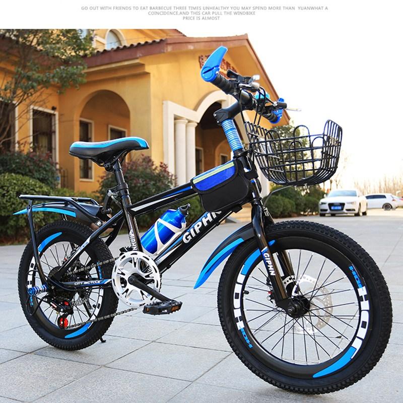 청소년 자전거/어린이 자전거/산악 자전거 22인치 24인치 변속 ZXC03, 20인치, zxc03 블랙블루