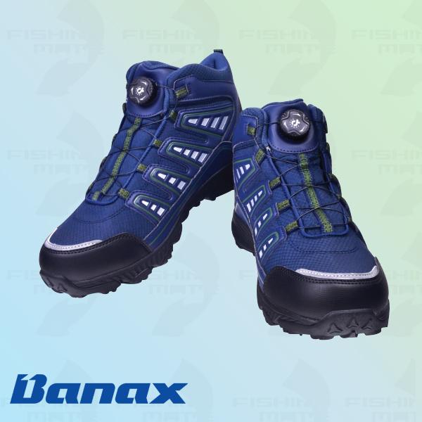 바낙스 스파이크단화 2180 갯바위화 갯바위 신발, 260mm