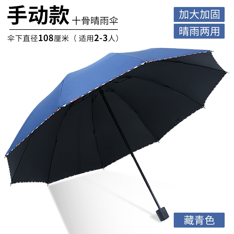 3단 일반 자동 남녀공용 패션 우산 전 대형 과일 스타일 접이식 자외선 차단 자외선 차단제 여성용 태양 및 비 이중 사용 태양