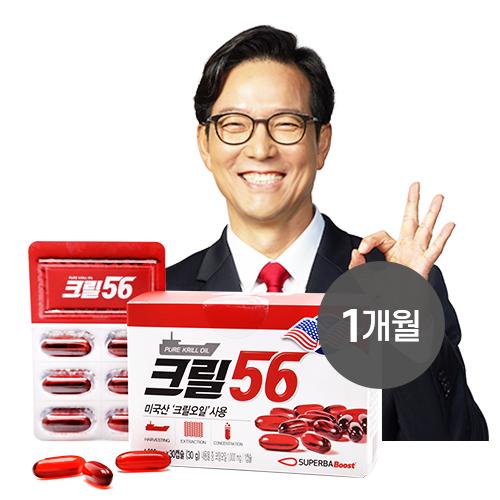 크릴56 정품 함익병 크릴오일 인지질 56% 1개월분, 1박스
