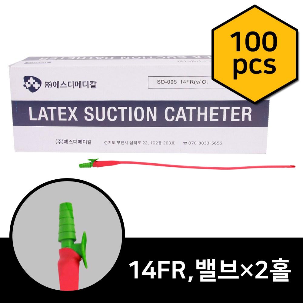 흡입용튜브 카테터(석션카테터) 14FRX2홀 100개