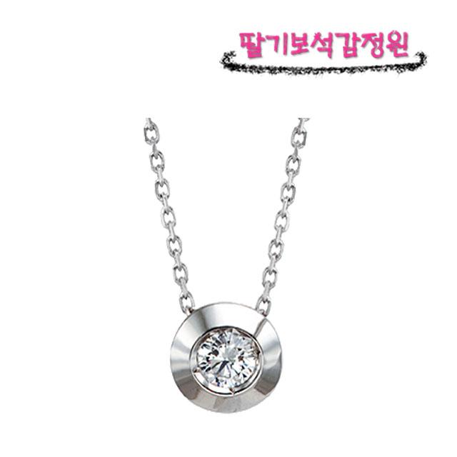 당일발송 2부 엑설런트컷 프로포즈 결혼예물 라운드 천연 다이아몬드목걸이