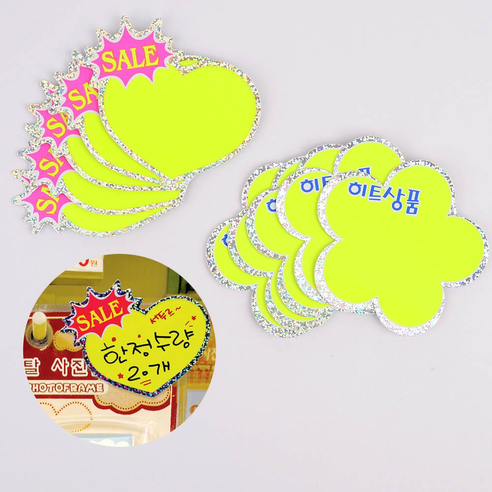 아트사인 반짝이 POP 쇼카드 5P, 꽃잎 히트상품