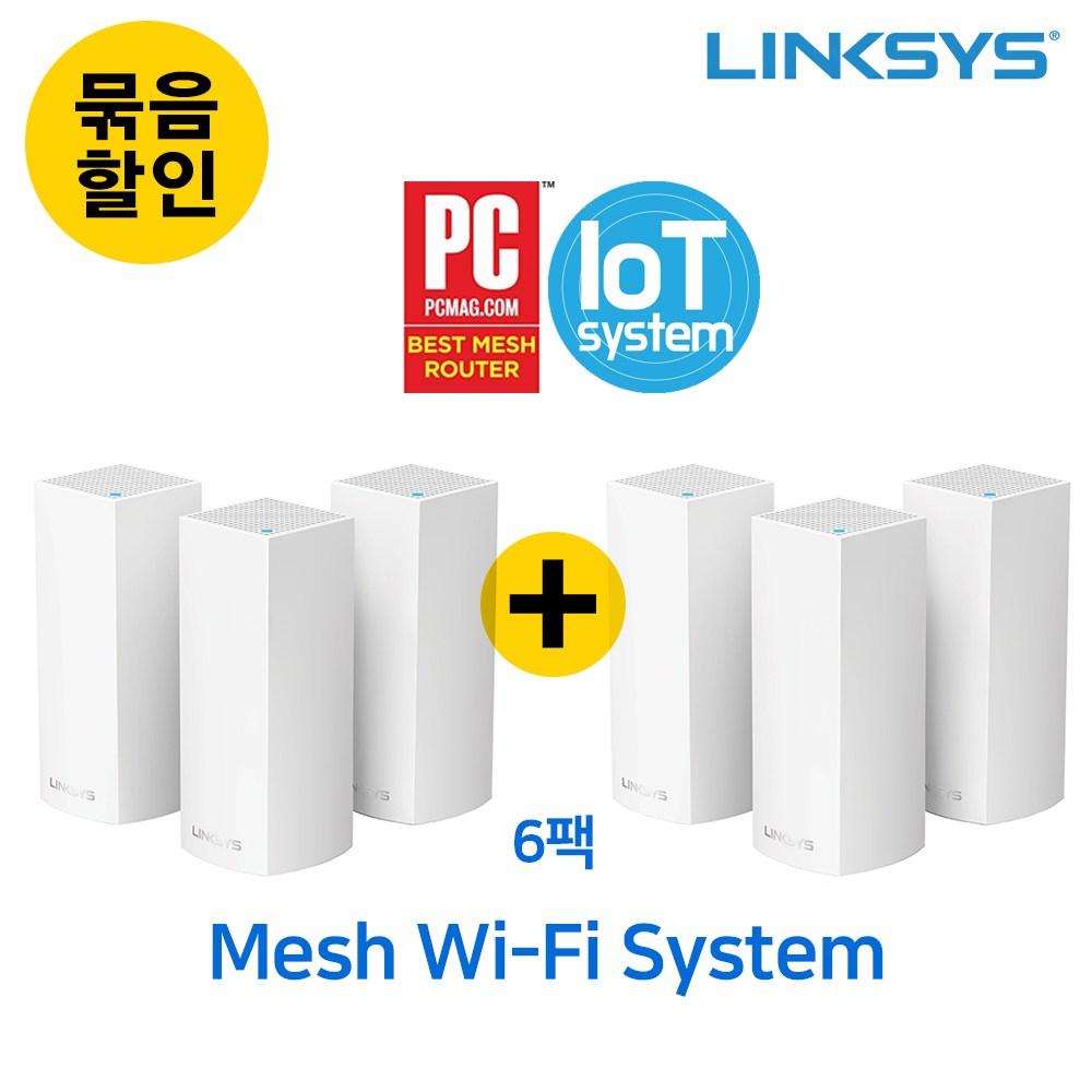 링크시스 벨롭 묶음할인 AC6600 트라이밴드 메시 와이파이 기가비트 무선공유기 3팩 (가정 사무실 카페 매장), 선택_WHW0303-KR+WHW0303-KR