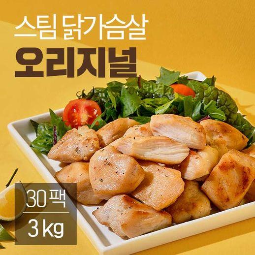 잇메이트 스팀 닭가슴살 오리지널 30팩