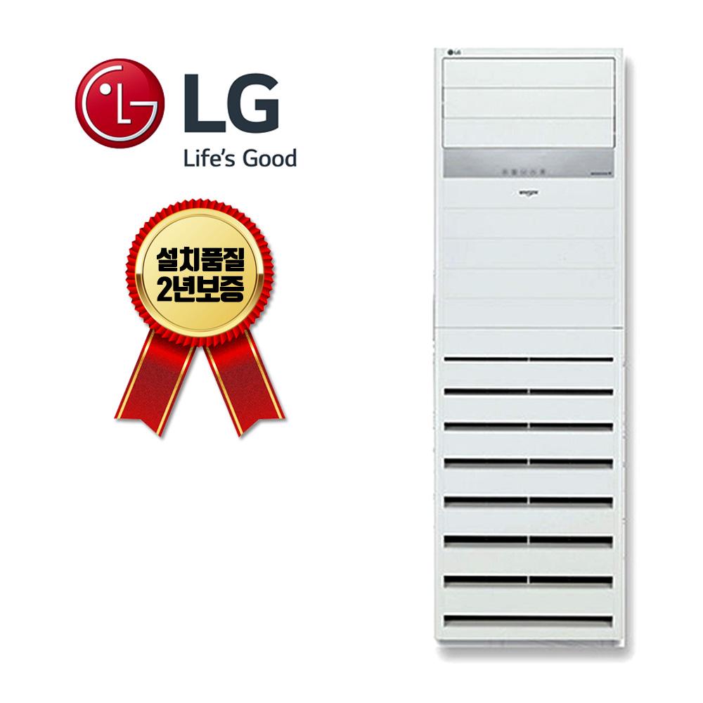 LG 휘센 인버터 냉난방기 냉온풍기 스텐드에어컨 PW0721R2SR 18평
