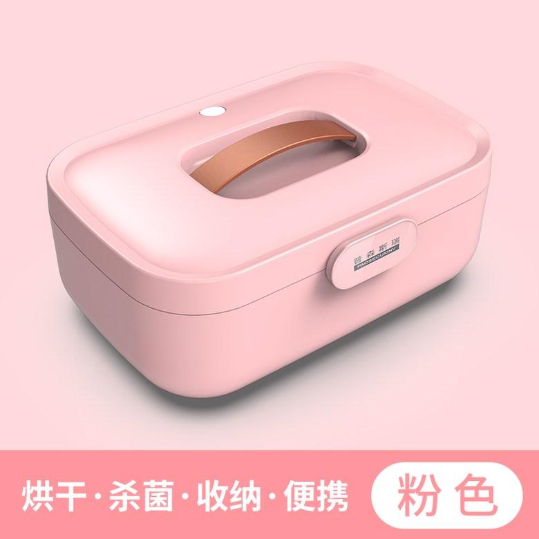 미니 속옷 아기옷 소독기 가정용 소형 건조기 고온 자외선 살균기 마스크 소독, 핑크