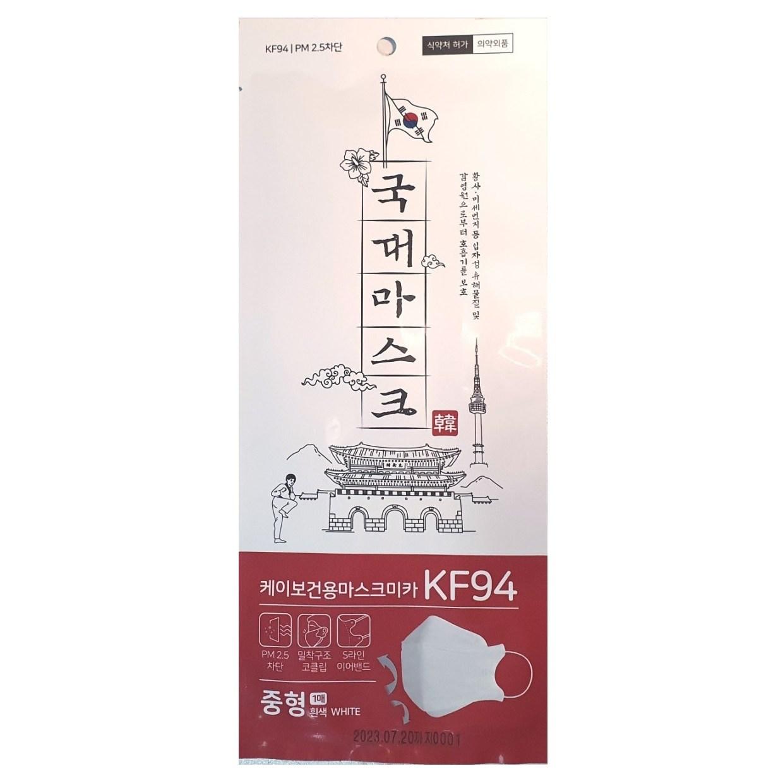 국대마스크 중형 1매입 KF94 (중형), 30매