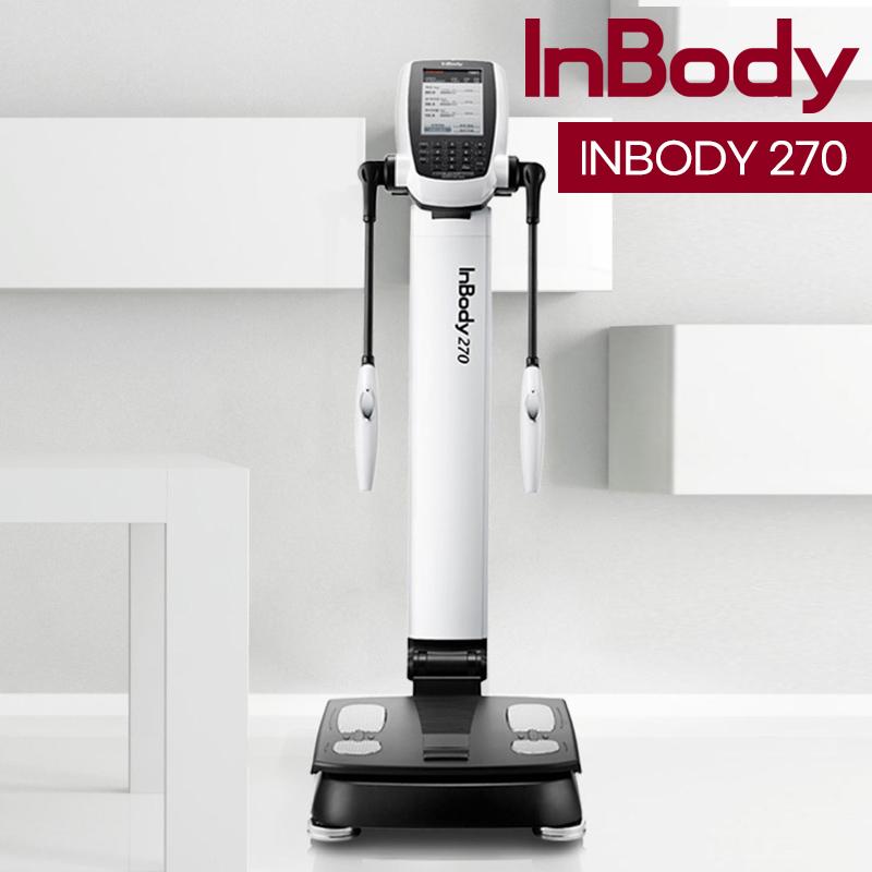 INBODY270 인바디/체성분분석기/체지방계/무료설치/인바디정품, 단일상품, 단일상품