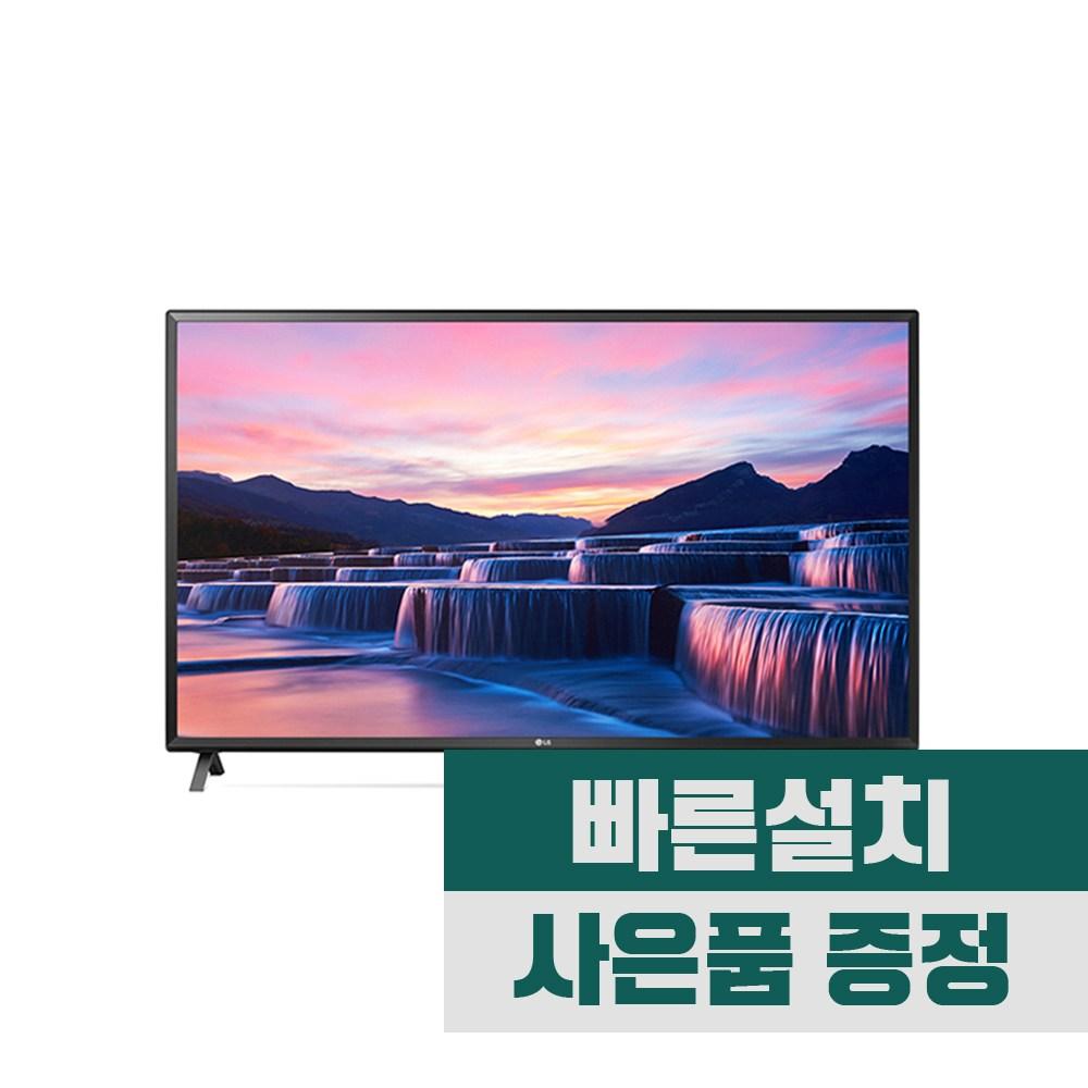 LG전자 UHDTV 55인치 (55UN781C0NA)