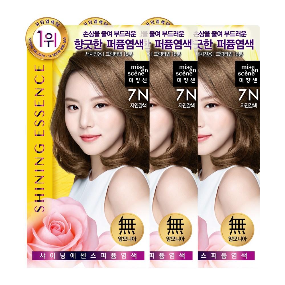 미쟝센 [본사직영] 샤이닝에센스 퍼퓸염색 염모제, 7N 자연갈색, 3개