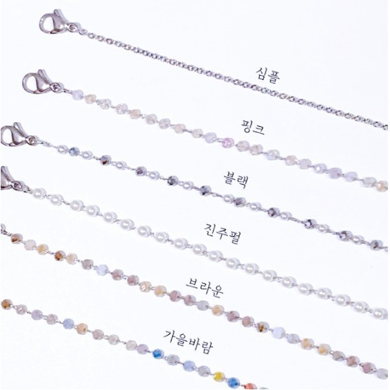 민감한 피부를 위한 심플 데일리 써지컬 마스크 스트랩 목걸이 / 6color