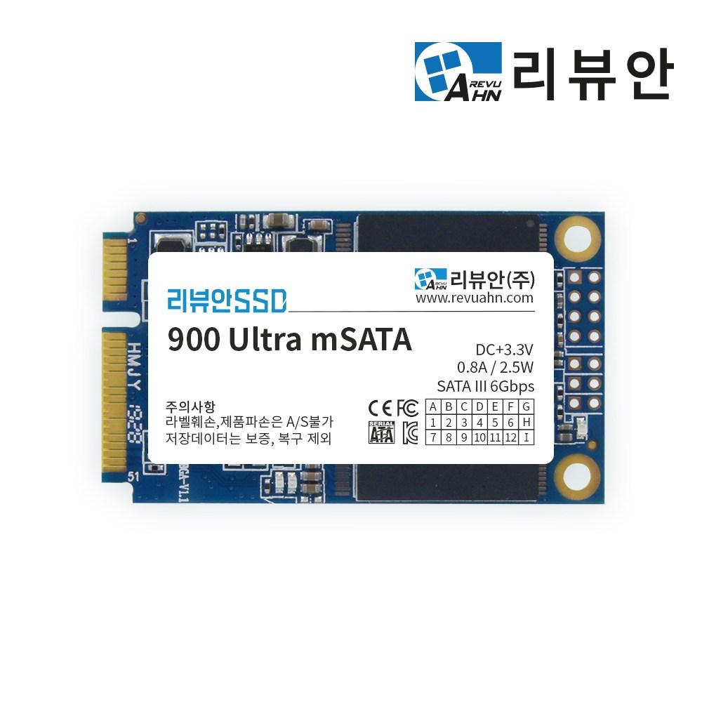 리뷰안 900울트라 고성능 MLC mSATA SSD 256GB, 900울트라 MLC mSATA SSD