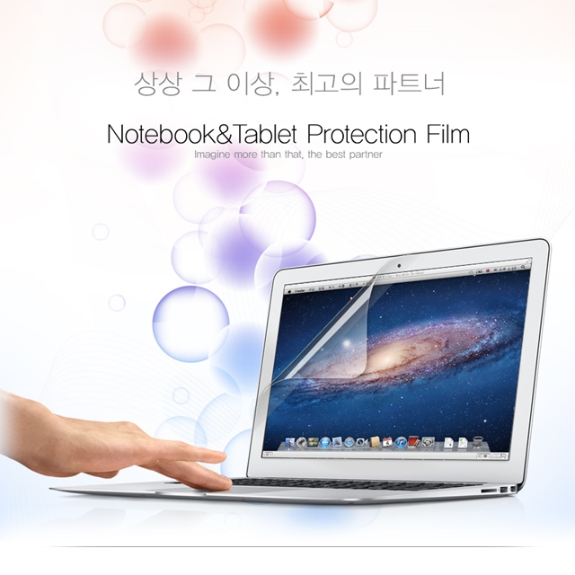 HP 15s-eq0138AU 고광택 액정보호필름, 1개