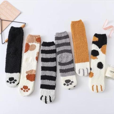 체리핑크 고양이발 수면양말(6켤레-1세트)