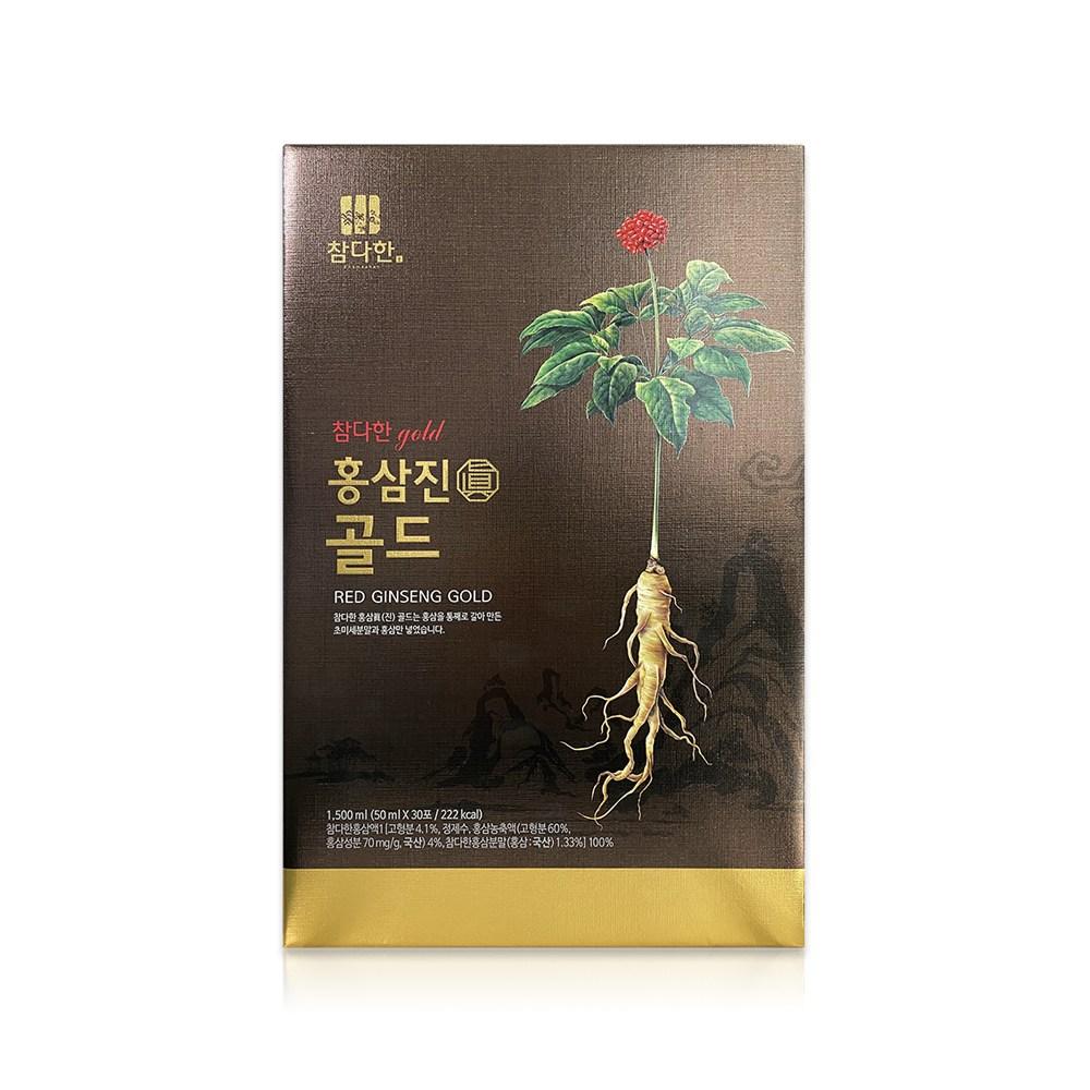 참다한 홍삼眞(진) 골드 50ml x 30포 /Neo, 단품, 단품