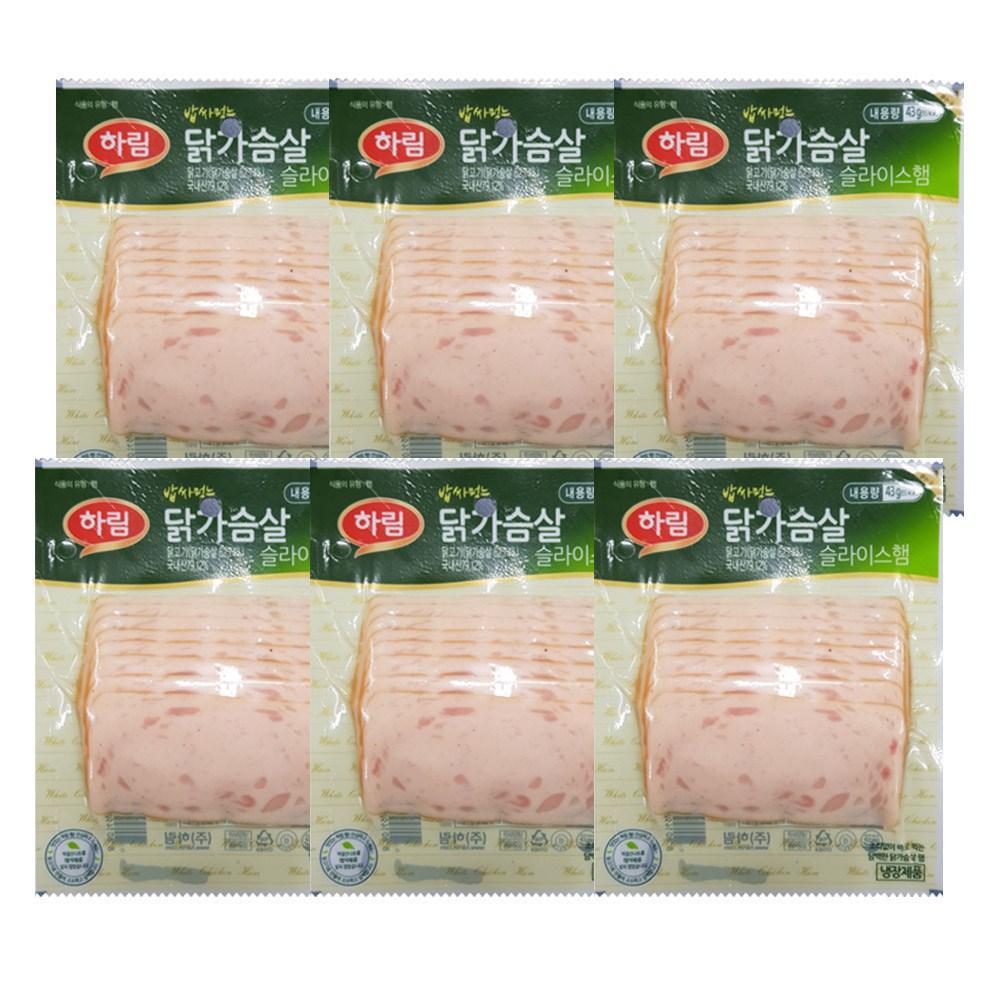 하림 밥싸먹는 닭가슴살 슬라이스 햄 43g 6개, 1개