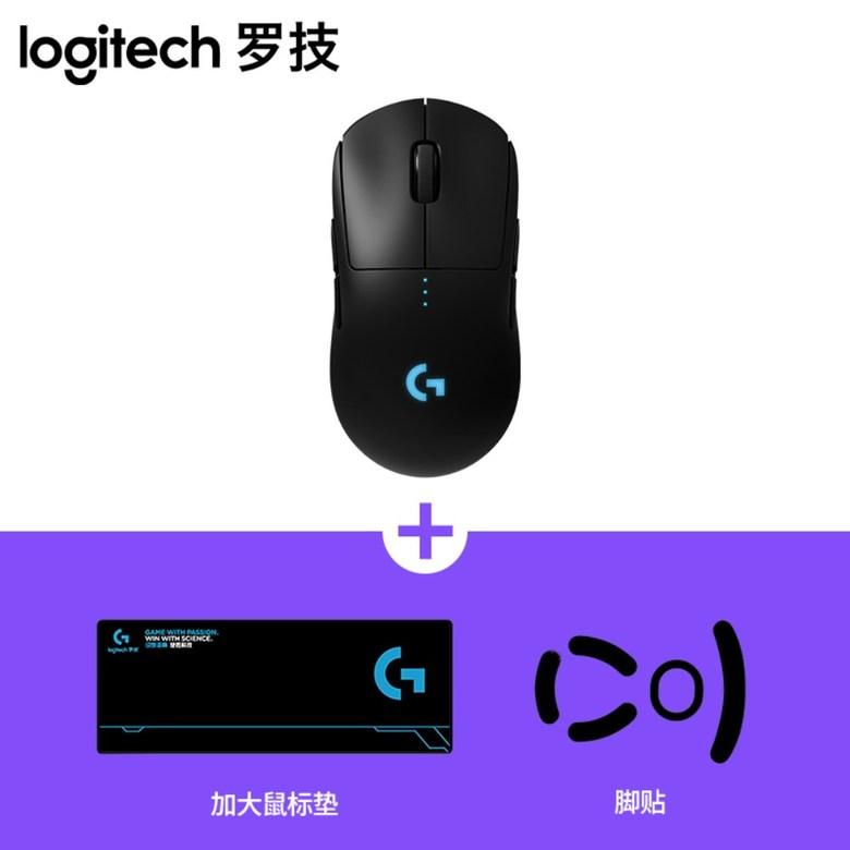 Logitech G PRO 로지텍 지프로 유선 및 무선 게임 게이밍 마우스, G PRO 마우스 + 테이블 매트 + 발 스티커