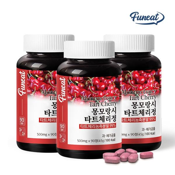 퍼니트 몽모랑시 타트체리99 90정 x3병 9개월분