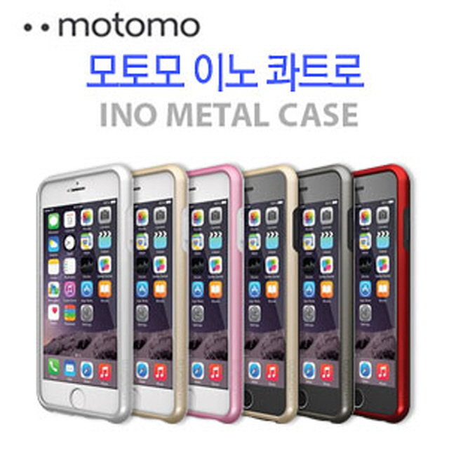 ksw28318 (모토모/MOTOMO정품)아이폰6S/6겸용 이노 콰트로 ll593 범퍼케이스