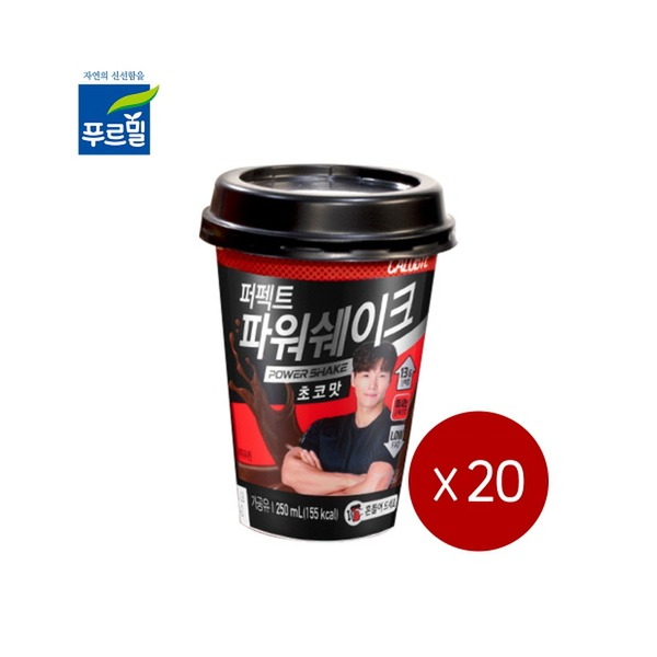 푸르밀 칼로바이 퍼펙트 파워쉐이크 초코맛 250mlX20개, 단일상품, 기타