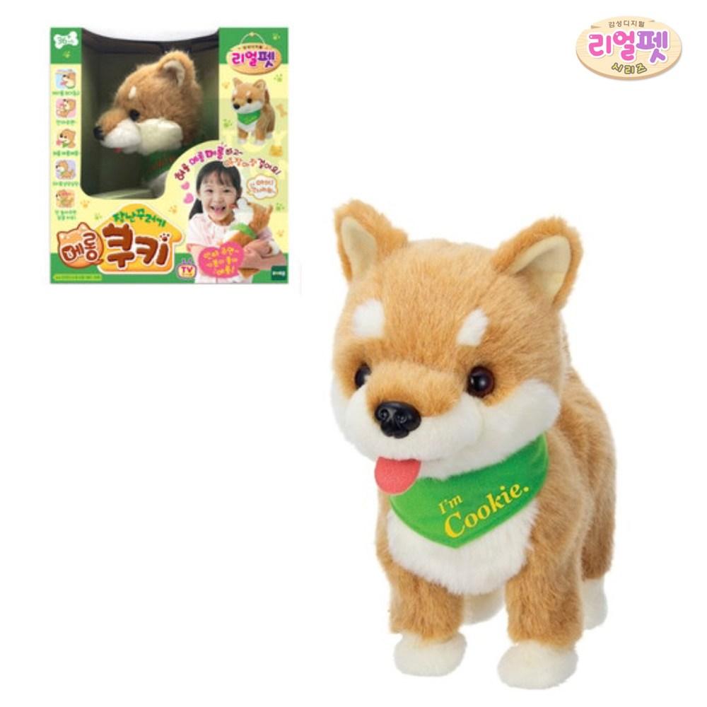 움직이는 메롱 쿠키 강아지 인형 애착 장난감 아기