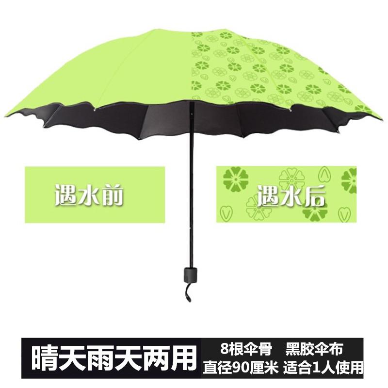 전자동 우산 남녀 블랙 테크니컬 접히는 햇빛 가리고 멋있는 학생 라지 사이즈 2인 청우 양용 슈퍼 태양
