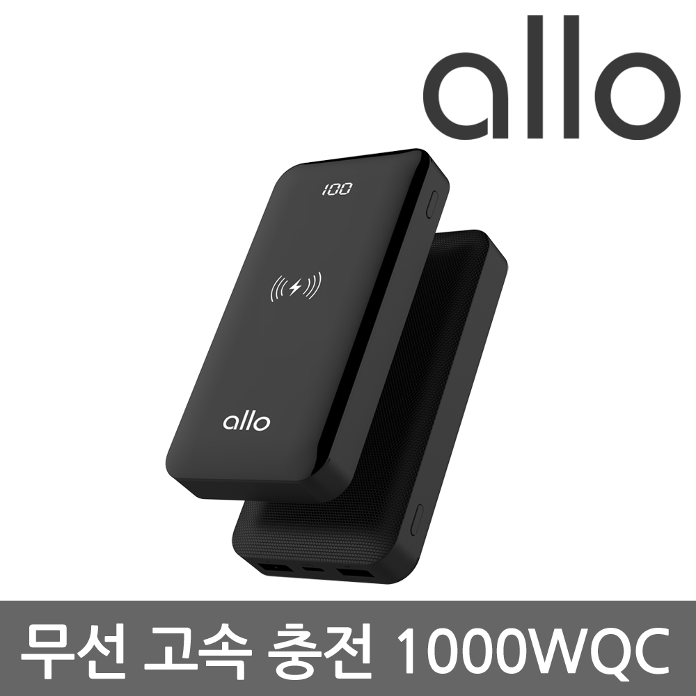 알로코리아 무선 충전 보조배터리 1000WQC 10000mAh