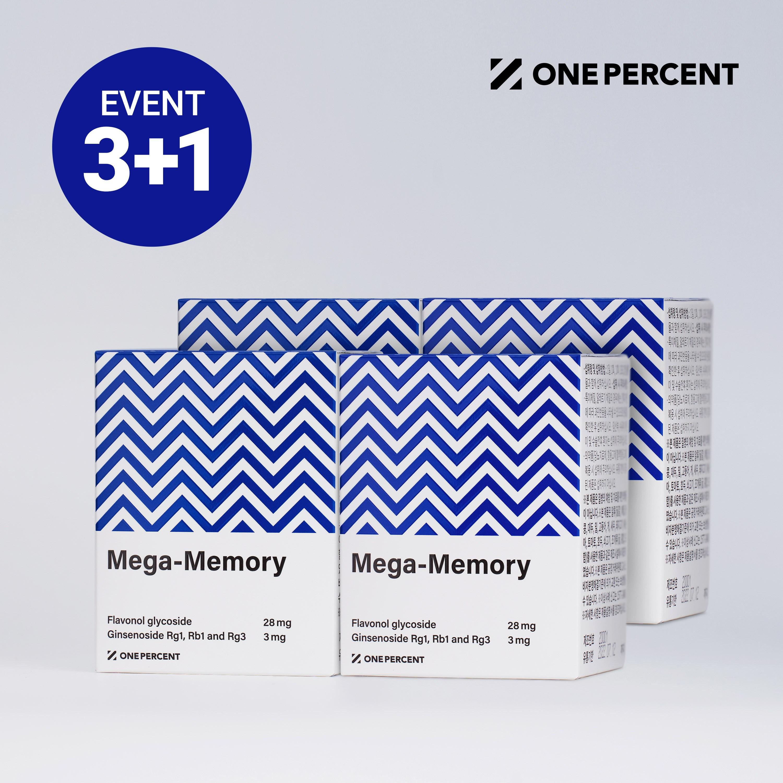 메가메모리 기억력 영양제, 30정, 4개