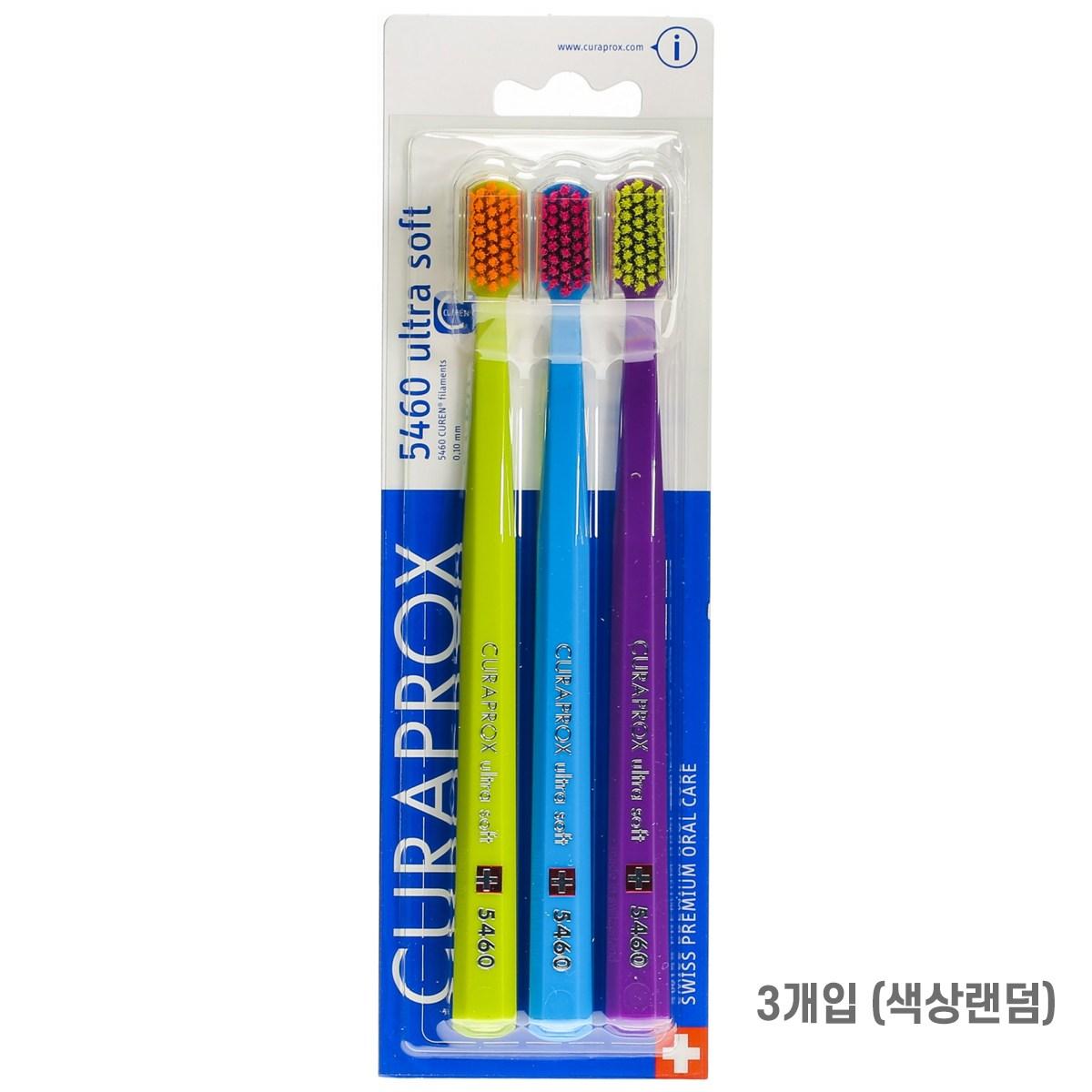큐라덴 큐라덴 큐라프록스 소프트 칫솔 CS 5460 3개입(색상랜덤), 단품, 단품