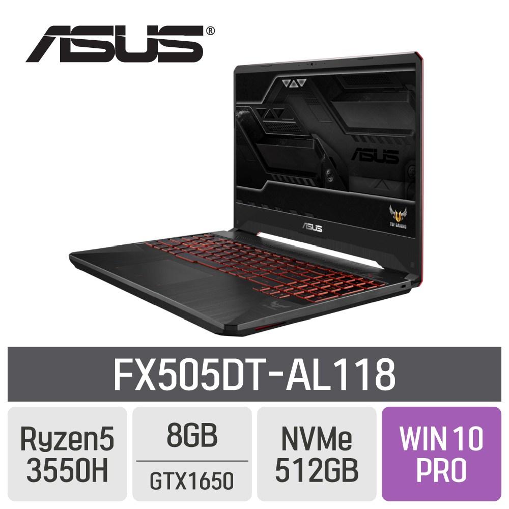 ASUS TUF FX505DT-AL118, 8GB, SSD 512GB, 포함