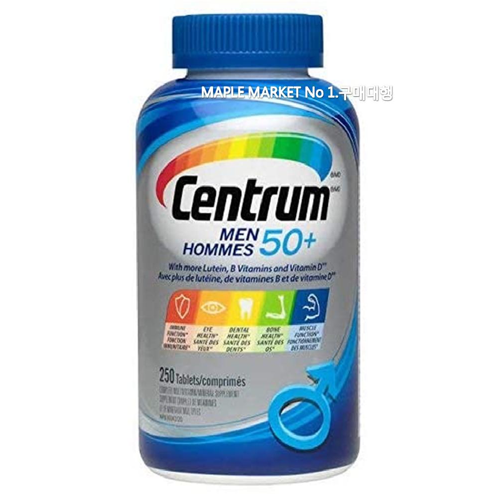 센트룸 실버 포맨 포우먼 종합비타민 250정, 1개, 50+실버맨/250정