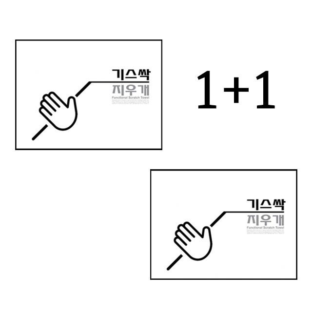 기스싹지우개 자동차 컴파운드 기스 제거 흠집 긁힘 스크래치, 1개, 28g