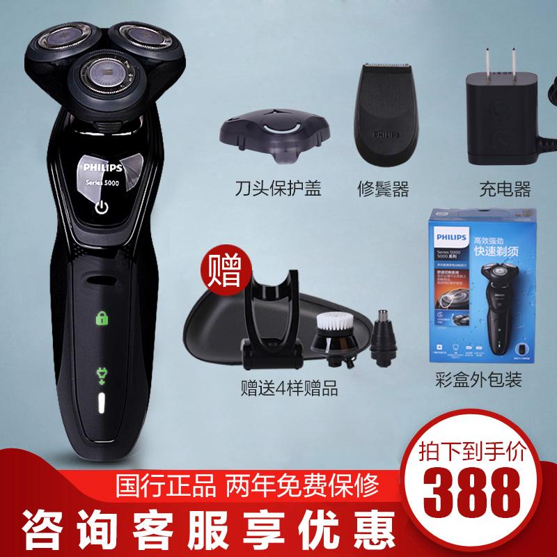 필립스 전기 면도기 5000 시리즈 남성 충전식 면도기 S5082 정품 S5079 전신 세척, S5079 패키지 배송 + 전국 클렌징 브러쉬 + 코 머리 + 충전대