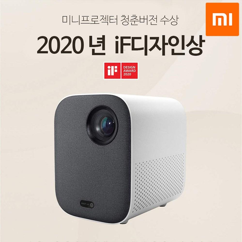 샤오미 빔 프로젝터-청춘버전(Mi Smart Compact Projector), 미지아MJJGTYDS02FM