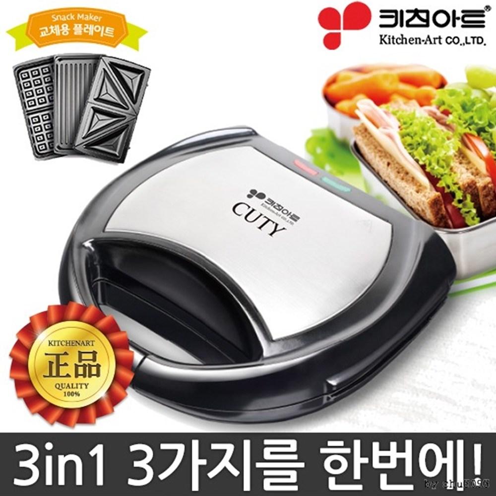 와플메이커 크로플 와플기계 샌드위치메이커, 키친아트 PK-2368JT / 3in1 분리교체형