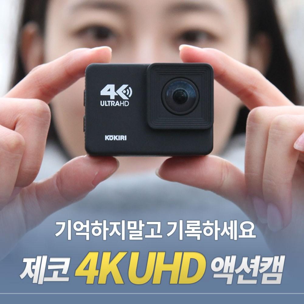 제코 [ 4K 버즈 액션캠 ] 가성비 제코캠 짭프로, 버즈캠 64GB