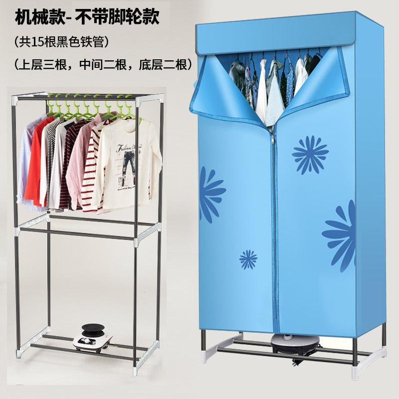 코스트코건조기 Konka 건조기 가정용 소형 속건 의류 건조기 공기 건조기 의류 의류, 하늘색 보통