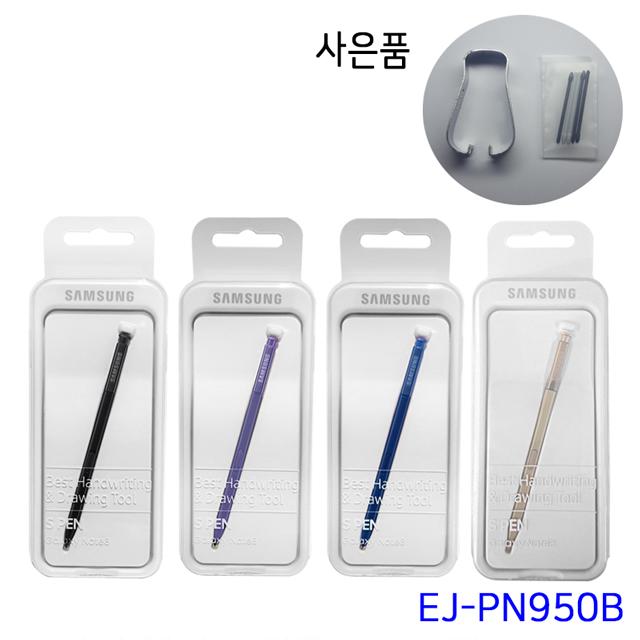 삼성 갤럭시 노트8 펜(S-PEN), 블랙(벌크), 1개