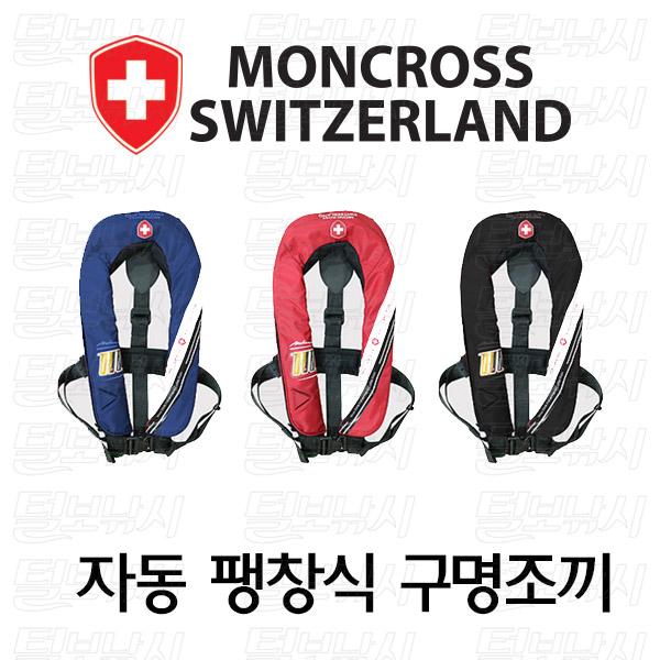 [털보낚시]몽크로스 MC-LJR자동팽창식구명조끼, 없음