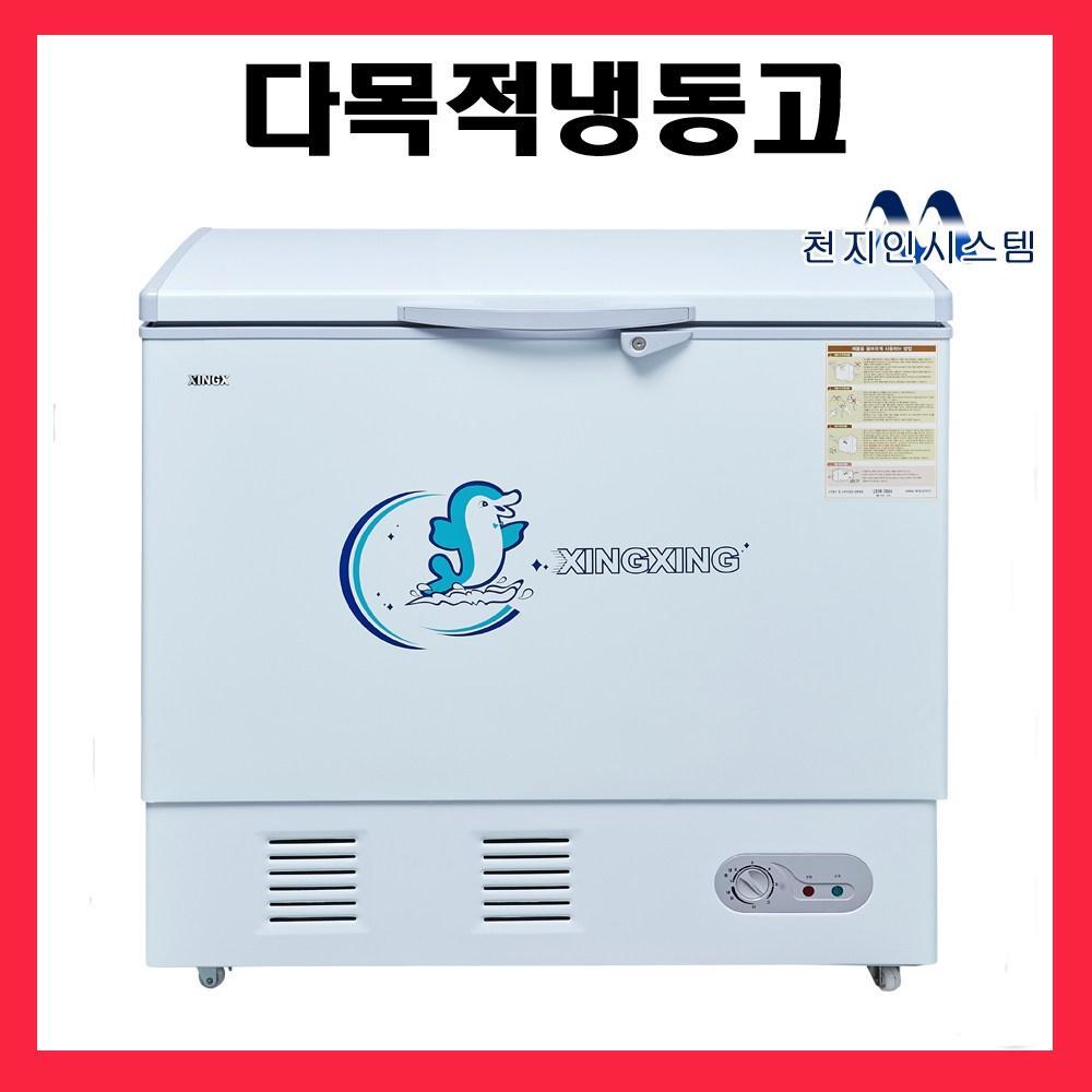 씽씽코리아 다목적냉동고 가정용냉동고 업소용냉동고 BD-218